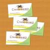 Разработка логотипа и визитки.