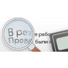 Иконка «Работа контрольной комиссии» для раздела сайта.