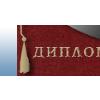 Иконка «Повышение квалификации» для раздела сайта.