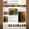 Интернет-магазин цветов: внутренняя страница.