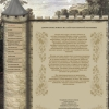 Дизайн сайта-визитки художественной мастерской.