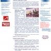 Дизайн главной страницы сайта международного форума.