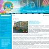 Сайт Центра дополнительного образования детей г. Калуги.
