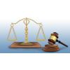 Иконка «Третейский суд» для раздела сайта.