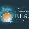 Цена 3000 руб. Векторный логотип для сайта IP-телефонии. В стоимость входит замена названия. Конкурсная работа.